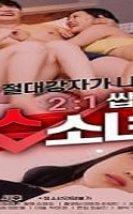 Sex Girl 4 Kore Erotik Film izle