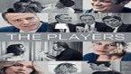 The Players Türkçe Altyazılı izle