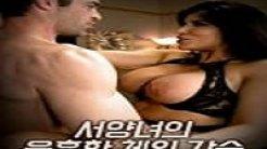 Very Bad Teacher Erotik Film izle